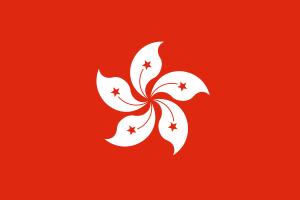 900px-Flag_of_Hong_Kong