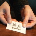 guanxi-china-officechai