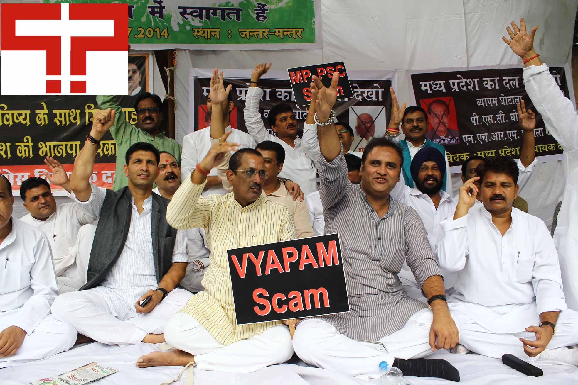 Vyapam-protest-officechai