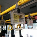 Ola bus grab handles ads