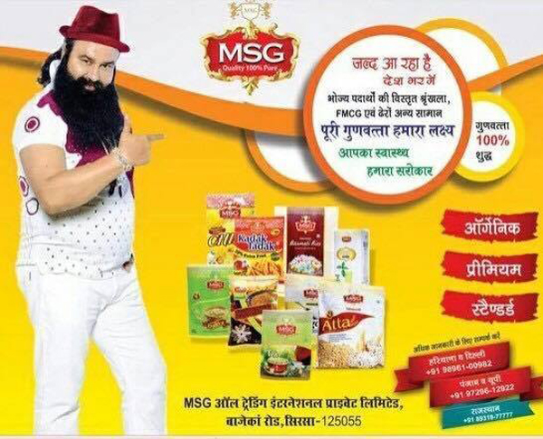 msg_products