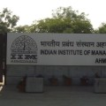 IIM_Ahmedabad_New_Campus