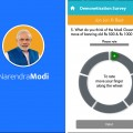 modi app featured image