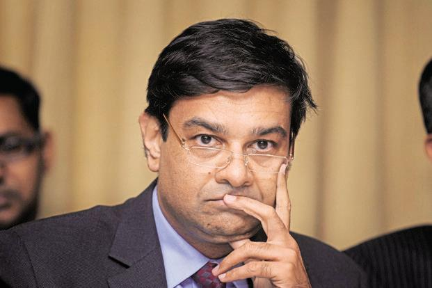 RBI governor  Urjit Patel salary