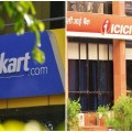 icici blocks phonepe