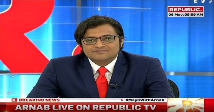 republic tv sponsors and partners