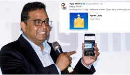 Paytm's Lucky Lifafa Lets Users Send Random Amounts Of Money To Friends And Family On Diwali