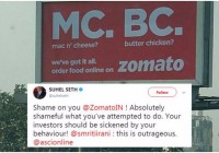 Zomato Says It'll Immediately Take Down MC BC Hoarding After One Angry Tweet From Suhel Seth