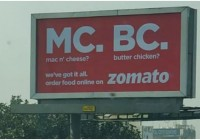 Zomato Is Promoting Its Services With A Hilarious And Provocative New Campaign