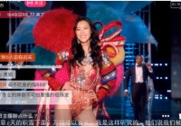Alibaba Ties Up With Victoria's Secret, Consumers Can Buy Products Live During Fashion Shows