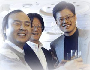 Masa Son (left) with Yahoo founder Jerry Yang (right)