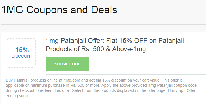 1mg patanjali offer