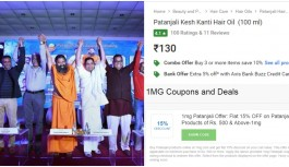 E-Com Companies Are Offering Discounts On Patanjali Products, A Day After Patanjali Said They Wouldn't