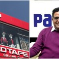 paytm red tape store