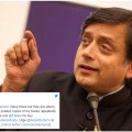 shashi tharoor amazon