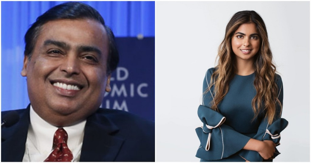 jio launched because internet at ambani's house sucked