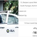 ola bug north korea canada us fare