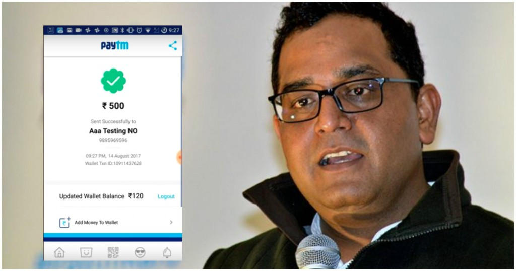 A Prank Paytm App Is Being Used To Scam Shopkeepers By