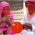 chinese apps india