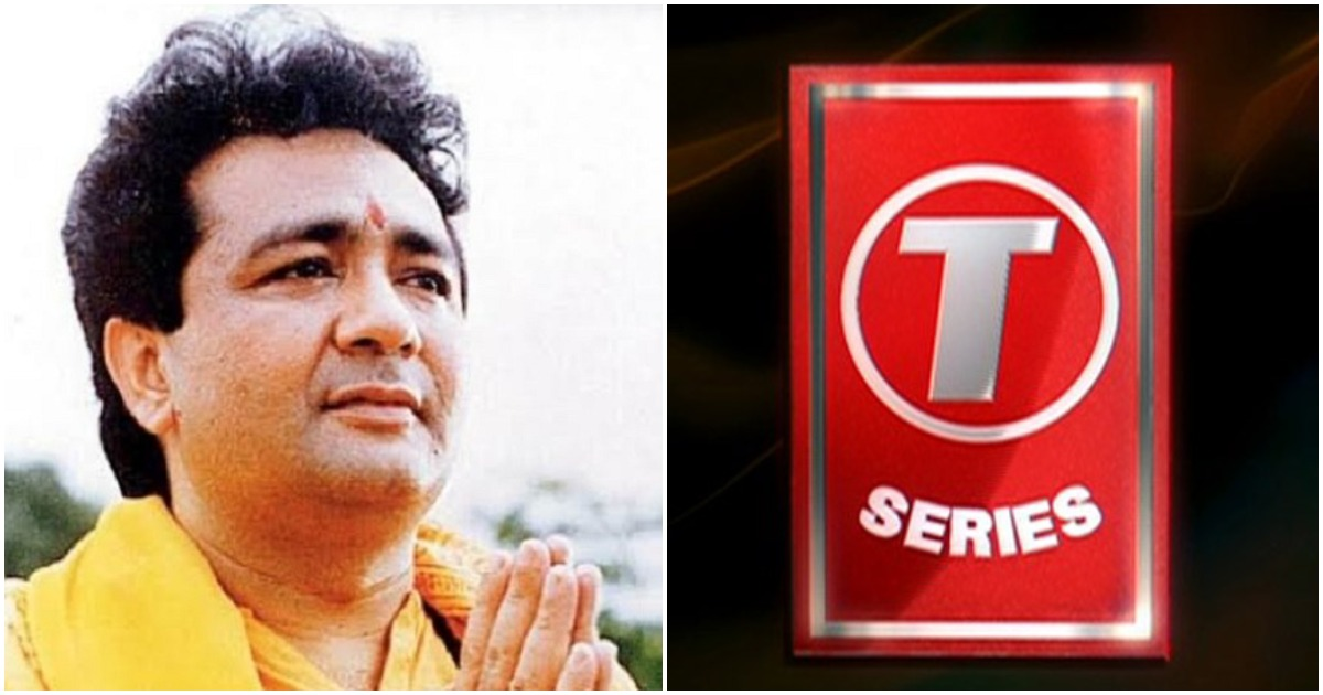 T Series: T-Series Is About To Become The Most Popular YouTube