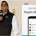 paytm sms inbox