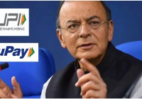 UPI And RuPay Transactions Are Now 65% Of Debit And Credit Cards Combined: Arun Jaitley