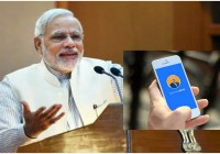 PM Modi's App Learns From Startups, Uses A Referral Code Growth Hacking Program To Collect Donations