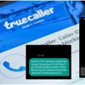 truecaller upi without consent