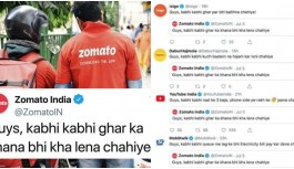 Zomato's Tweet Asking Users Eat More Homecooked Food Takes Over Internet, Other Companies Join In
