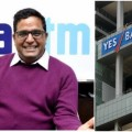 paytm yes bank