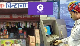 PhonePe's ATM Business Does 1 Lakh Withdrawals In Two Days, But Rivals Question Its Launch