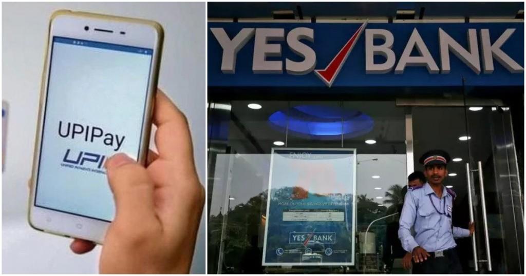 upi payments impact yes bank