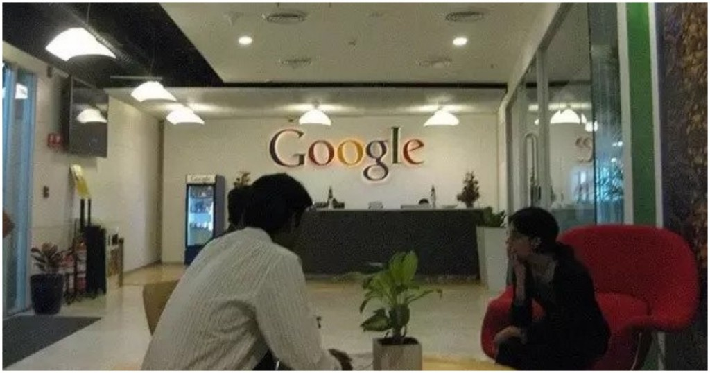 google office bangalore