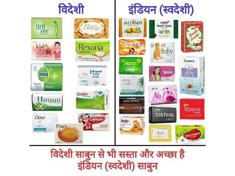 Indian soap brands